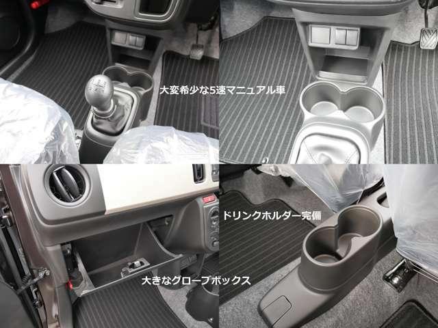 ドライブに便利な収納スペースを豊富に用意しています。 助手席シートバックにはカバンもかけられるショッピングフックを採用、またコンソールドリンクホルダーも標準装備(フロント2、リヤ2か所)♪
