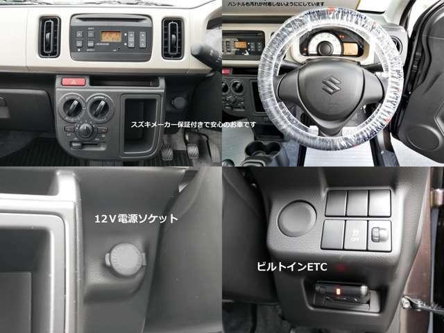 シンプルなデザインと使いやすさを追求したCDプレーヤー[AM/FMラジオ付]を標準装備♪ 更には12V電源ソケットも完備!! 気持ちのいいドライブを演出します。