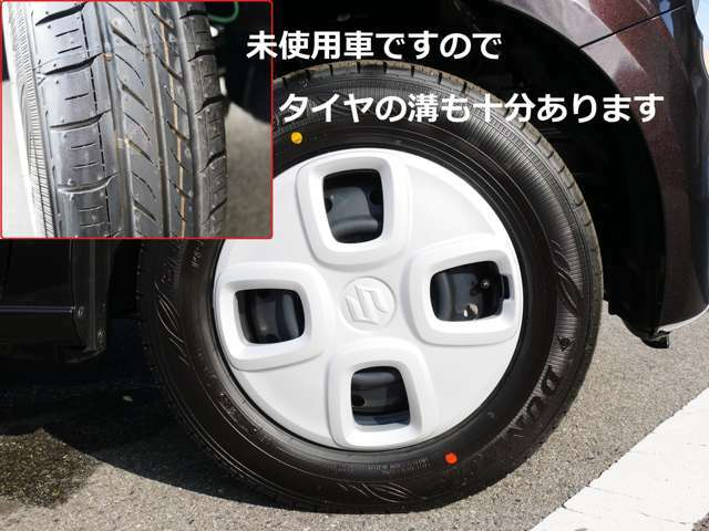 届け出済み未使用車ですのでタイヤの溝もすり減っておりません。 インチアップホイールやアルミホイールへの変更もお気軽にご相談ください!!