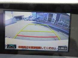 メーカーSDナビ付き♪ ガイド線付バックカメラで駐車も安心ですね♪ 広角のカメラが採用されており、駐車の不慣れな方でも安心ですね♪