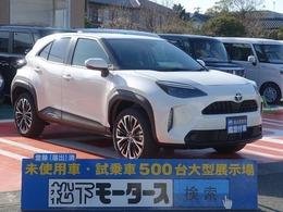 トヨタ ヤリスクロス 1.5 Z プッシュボタンスタート シートヒーター
