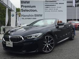 BMW 8シリーズカブリオレ M850i xドライブ 4WD コニャックレザーOP20インチAWエアカラー