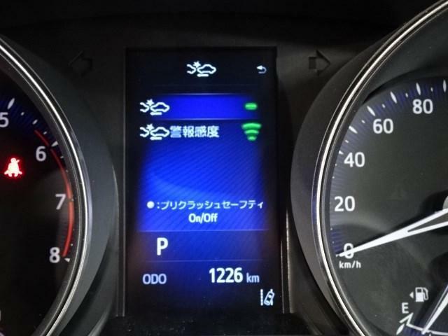 ☆衝突軽減機能ブレーキ搭載車です☆