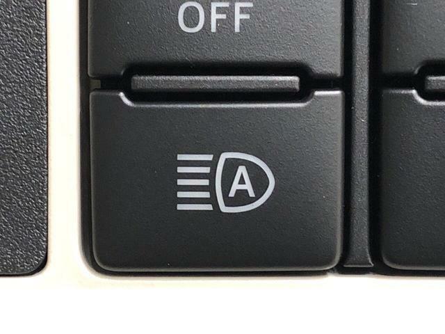 オートヘッドライトはHI-LOの切り替えを自動でしてくれます♪
