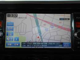 MC314D-W。地上デジタル放送・DVD再生・SD音楽再生・Bluetooth接続