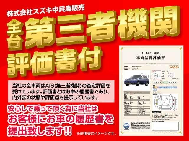 【全国販売】 【全国納車】可能でございます。 お客様のご指定場所までお納車いたします!
