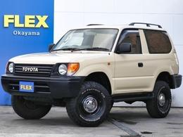 トヨタ ランドクルーザープラド 2.7 RX 4WD 買取直販. 全塗装×ベージュ