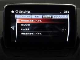 ブレーキサポートをはじめ、前車との車間距離を認識し自動追従するレーダークルーズ、斜め後ろの障害物を感知するBSM、車線逸脱警報装置、など数々の安全装備満載です。