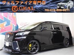 トヨタ ヴェルファイア 2.5 Z Gエディション ROWENコンプ20AW車高調 JBL 本革S