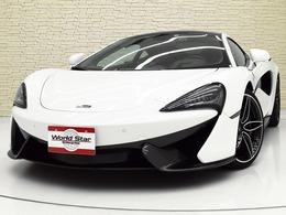 マクラーレン 570GT 3.8 スペシャルペイントシリカホワイト
