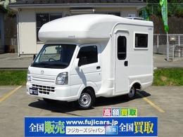 マツダ スクラムトラック AZ-MAX ラクーンII ソーラー サブBT 走行充電 外部電源