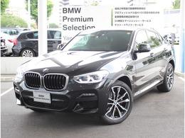 BMW X4 xドライブ20d Mスポーツ ディーゼルターボ 4WD ワンオーナー車 モカ革 サンルーフ付