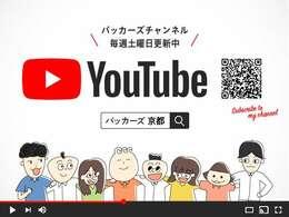 こちらのお車の紹介動画です→ https://www.youtube.com/watch?v=t1RptcUNGnc