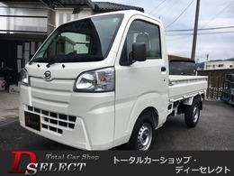 ダイハツ ハイゼットトラック 660 スタンダード SAIIIt 3方開 ABS Wエアバッグ エアコン&パワステ