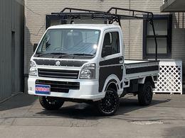 マツダ スクラムトラック 660 KC エアコン・パワステ 4WD 2インチリフトアップ カーゴ仕様 14AW