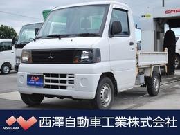 三菱 ミニキャブトラック 660 楽床ダンプ 4WD