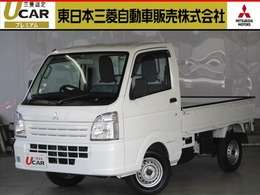 三菱 ミニキャブトラック 660 M 禁煙車 誤発進抑制(前・後) ABS