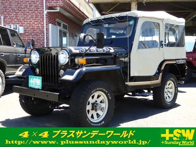 三菱ジープJ55ゴールデンブラック!