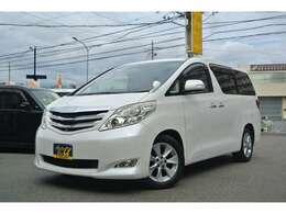 当店の車輌は第三者機関によるAIS評価及びJAAAのW鑑定で安心です!