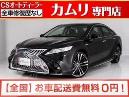 トヨタ カムリ 2.5 G スピンドルエアロ/新品20AW/LED/記録簿