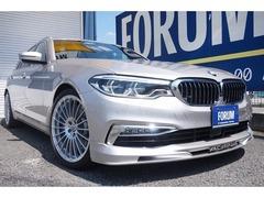 BMWアルピナ B5ツーリング の中古車 ビターボ アルラット 4WD 大阪府箕面市 応相談万円