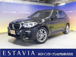 BMW X3 xドライブ20d Mスポーツ ディーゼルターボ 4WD ハイラインPKG 純正ナビ フルセグ