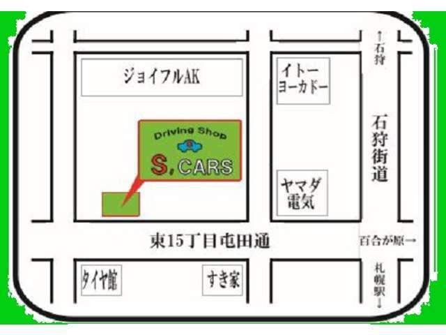 高速道、札幌北からジョイフルAKに向かって車で10分緑の旗が目印♪ジョイフルAK屯田店やヤマダ電機屯田店が見印です。場所がわからない際はご連絡下さい。TEL 011-776-7668