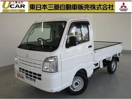 三菱 ミニキャブトラック 660 M 1オーナー CDステレオ エアコン 車検整備付