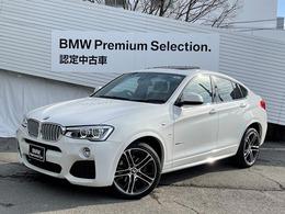 BMW X4 xドライブ35i Mスポーツ 4WD OP20インチAWハーマンカードンSR茶革ACCETC