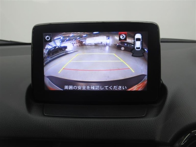 ◆「バックモニター」装備!!! ◆車両後方の映像を確認出来るので、駐車が苦手な方におススメです!