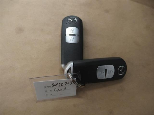 【スマートキー】ドアの開錠施錠はドアノブに触れるだけ。センサーが感知して開錠施錠をしてくれます。わざわざ鍵を取り出す必要もございません。一度スマートキーをご体感ください。便利ですよ。