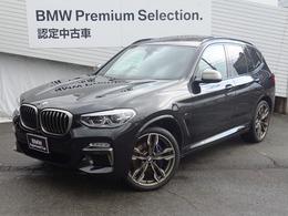 BMW X3 M40d ディーゼルターボ 4WD 1オーナセレクトPKGハーマンカードン地デジ