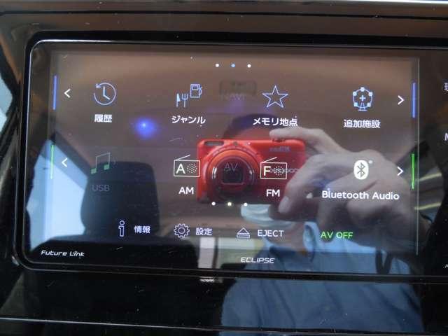 車の中でBluetooth(ブルートゥース)を使うと、スマホの音楽が車のスピーカーから聴けたりします。いい音かけて、快適空間を演出して下さい。