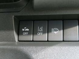 【衝突被害軽減ブレーキ】衝突の可能性が高いとシステムが判断したときに警報やブレーキ力制御により運転者の衝突回避操作を補助します!