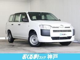 トヨタ プロボックスバン 1.5 DX コンフォート 4WD 純正オーディオ 電動ドアミラー 横滑り防止