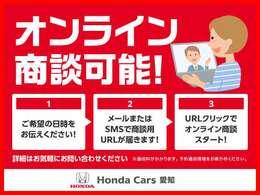 日本全国納車に対応出来ます。 気になるお車があればぜひお問合せ下さい!ご来店での納車やご自宅への配送手配など、お客様のご都合に合わせてご対応させていただきます。リモート商談も承ります!