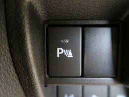 【後退時サポートセンサー】クルマのバック時に音波センサーによって、他のクルマや障害物との距離を計測し、近づくと音でお知らせする便利な機能です。
