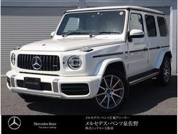 メルセデスAMG Gクラス G63 4WD レザーエクスクルーシブP 認定中古車保証