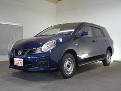 日産 NV150 AD の中古車 1.6 エキスパートGX 4WD 北海道北見市 138.0万円