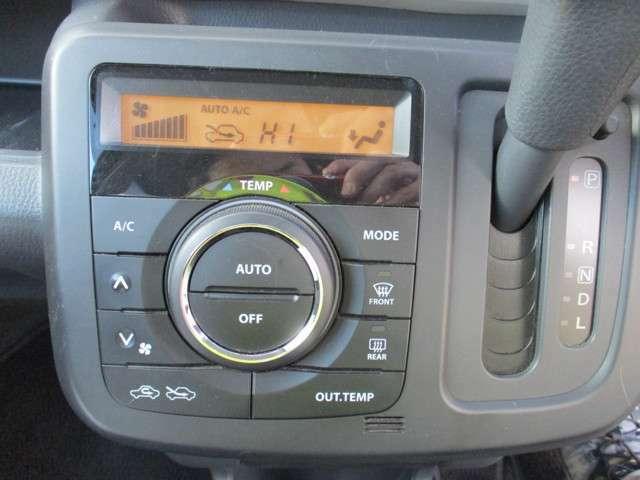 ■オートエアコン■設定温度に自動で調整してくれます♪面倒な操作がいらないので、便利ですよ!