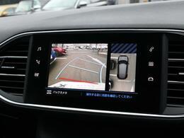 様々な機能を集約したタッチスクリーン画面。バックアイカメラも標準装備、後退時の安全にも貢献します。