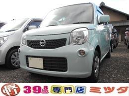 日産 モコ 660 S 1ヶ月/走行無制限保証付