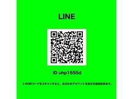 """AG FactoryのLINEアカウントはこちら☆友達登録お願いします♪在庫確認などお気軽にお問い合わせください☆ """"QRコードは(株)デンソーウェーブの登録商標です"""""""