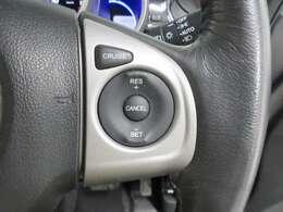 クルーズコントロール搭載で、運転時の疲労も軽減してくれます!