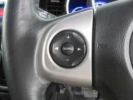 オーディオスイッチコントロール搭載で、音量の調整も簡単です!