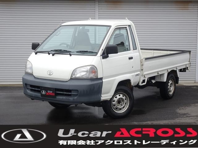 平成14 年式トヨタライトエーストラックDX4WD入庫しました!!