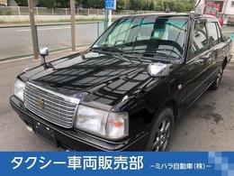 トヨタ クラウンセダン 2.0 スーパーデラックス Gパッケージ オーバーホール済み タクシー車両