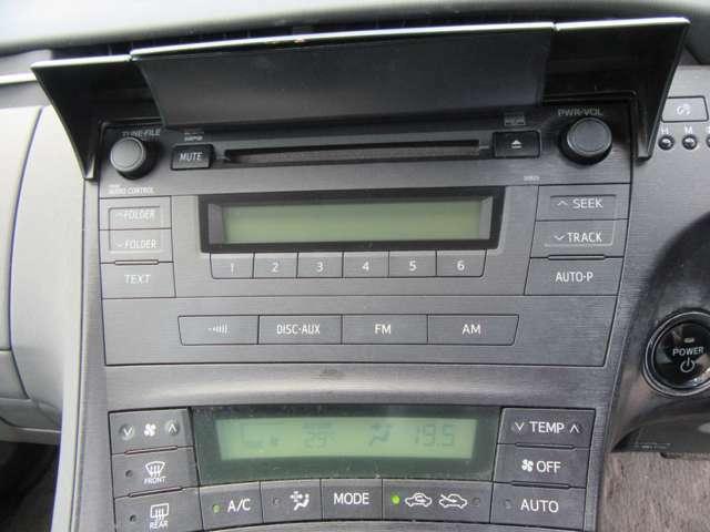 CDラジオチューナー