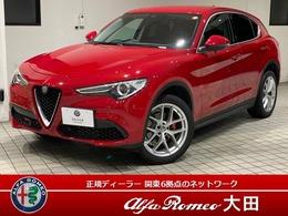 アルファ ロメオ ステルヴィオ ファースト エディション 4WD ワンオーナー新車保証継承+認定中古保証1年