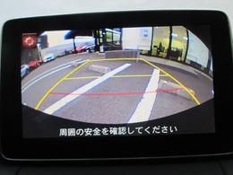 ディーラーオプションのバックモニターを装備。センターディスプレイに映像を映し出し、バックでの駐車をサポートします